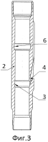 Гидроуправляемый клапан-отсекатель вставного типа