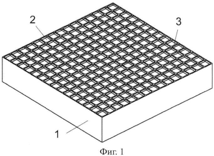 Способ изготовления дифракционной решетки на полимерной основе