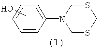 Способ получения 2- и 4-(1,3,5-дитиазинан-5-ил)-фенолов