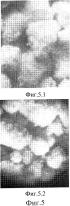Способ и устройство для гранулирования путем агломерации керамических композиций, размолотых в сухой фазе