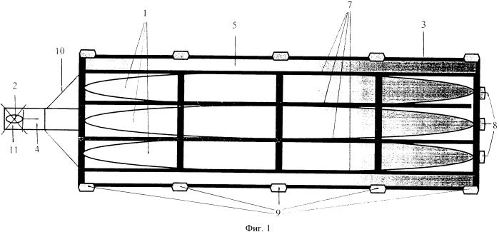 Гибридно-транспортная система буксир