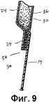 Комплект впитывающего одноразового гигиенического изделия с присоединенным слоем для удаления