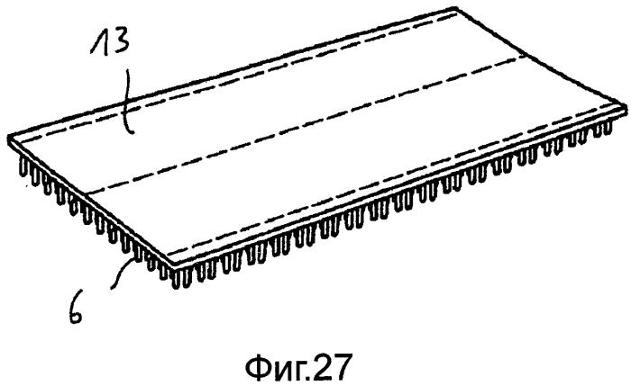 Плоская протирочная тряпка с антимикробной или антибактериальной обработкой