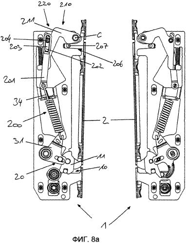 Крепежное устройство для закрепления лицевой панели на выдвижном ящике