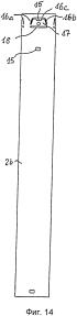 Подъемная колонна предпочтительно для регулируемых по высоте столов