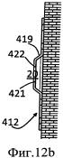 Крепежная группа для подвески стенных шкафов с предотвращением разъединения