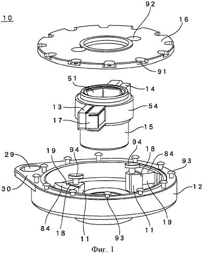 Поворотный амортизатор и сиденье транспортного средства с поворотным амортизатором