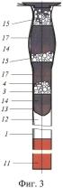 Способ формирования в рукав короткой комбинированной забойки взрывных скважин и устройство для его осуществления