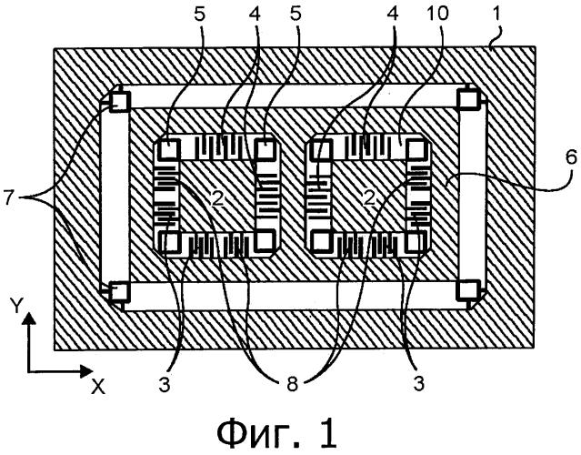 Инерциальный датчик угловой скорости типа балансной мэмс и способ балансировки такого датчика