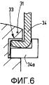 Грузоподъемное устройство с регулируемым ходовым механизмом
