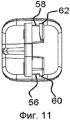 Устройство для фиксации линзы, соответствующие ему система и способ