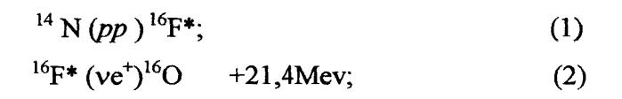 Способ и топливо для компаунд-синтеза, воздушно-реактивный двигатель на компаунд-синтезе и турбоэлектромашинный агрегат для него (варианты)