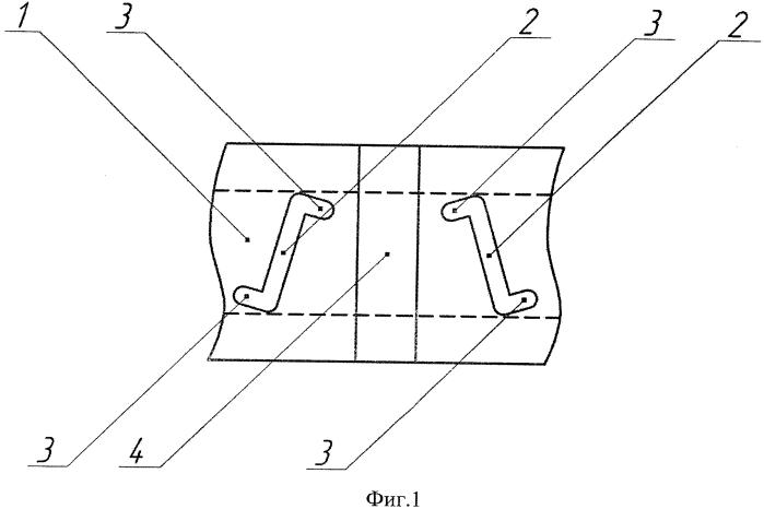 Волноводно-щелевая антенна