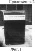 Способ изготовления и хранения музейных анатомических влажных макропрепаратов
