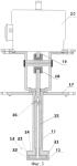 Ядерная энергетическая установка и устройство для ввода защитного газа в установку