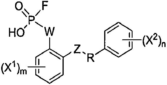 Арилфторфосфатные ингибиторы кишечного апикального мембранного натрий/фосфатного котранспорта
