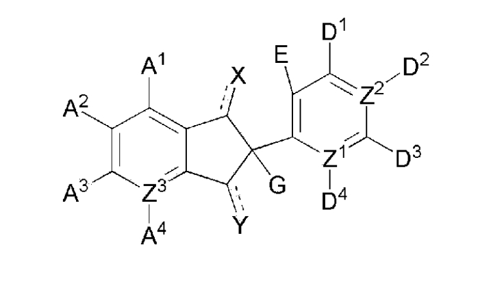 Производные 1,3-диоксоиндена, их фармацевтически приемлемая соль, способ их получения и фармацевтическая антивирусная композиция, содержащая их в качестве активного ингредиента