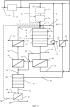 Способ и устройство для получения топлива из сырья биологического происхождения одностадийным гидрированием в присутствии niw катализатора