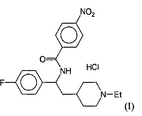Способ получения (±)n-[1-(4-фторфенил)-2-(1-этилпиперидин-4-ил)этил]-4-нитробензамида или его фармацевтически приемлемых солей и промежуточное соединение для его получения