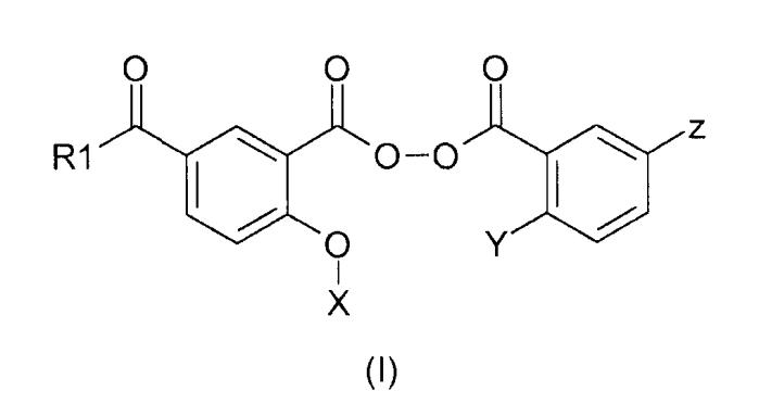 Производные дибензоилпероксидов, способ их получения и содержащие их косметические или дерматологические композиции