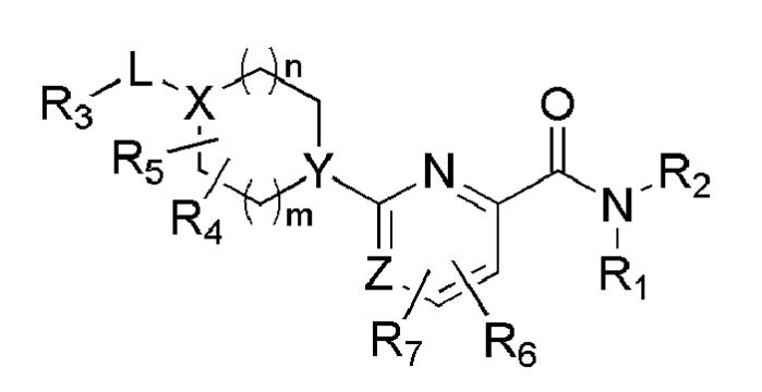 Пиколинамидные и пиримидин-4-карбоксамидные соединения, способ их получения и фармацевтическая композиция, включающая их
