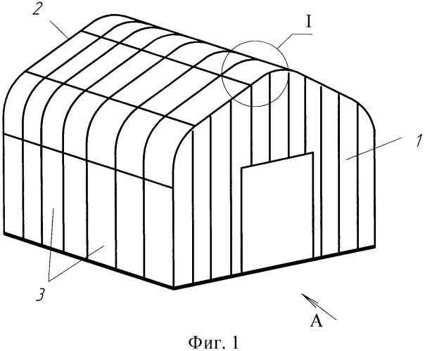 Сборно-разборное арочное сооружение и узел крепления профилированного элемента к фундаменту, использованный в этом сооружении