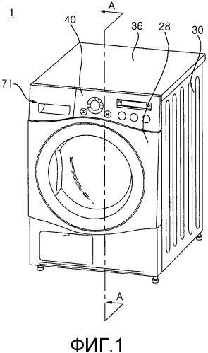 Устройство для распыления пара и машина для сушки одежды, включающая в себя устройство для распыления пара