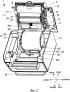 Обрабатывающее устройство ленточного принтера
