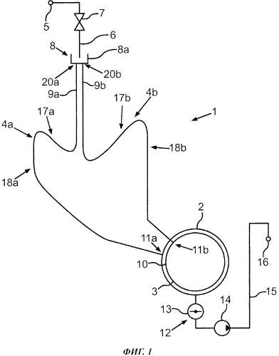 Бытовой прибор для обработки белья со смывным лотком и баком для стирального раствора