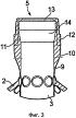 Кожух тубуса для медицинского эндоскопического устройства и содержащее его медицинское эндоскопическое устройство