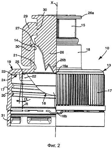 Запирающее устройство и контейнер, снабженный таким запирающим устройством
