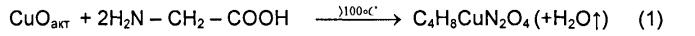 Способ получения аминокислотных хелатных соединений, аминокислотные хелатные соединения и применение аминокислотных хелатных соединений
