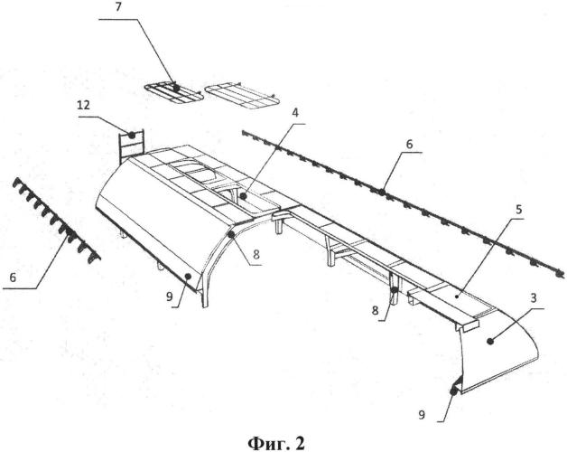 Способ изготовления крыши вагона-хоппера