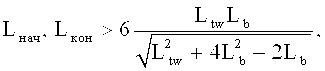 Волоконно-оптический чувствительный элемент датчика электрического тока и магнитного поля