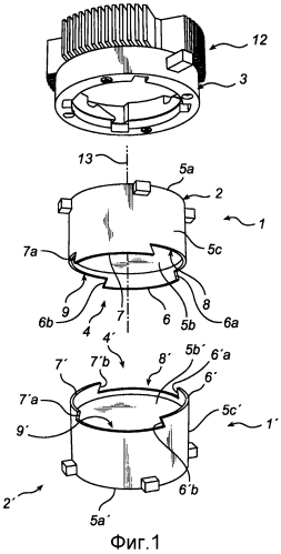 Осветительный модуль, применяемый как инструмент для присоединения/отсоединения другого осветительного модуля