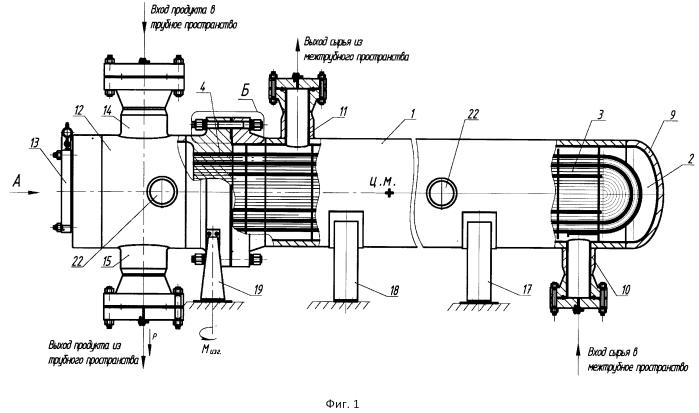 Торцевая часть теплообменника Кожухотрубный испаритель Alfa Laval DH4-212 Кисловодск