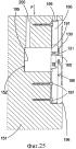 Скрытое устройство для стенной сборки конструктивного элемента предмета мебели с регулировкой сверху