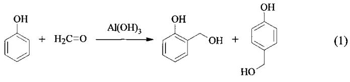 Способ получения o-гидроксибензилового спирта (салигенина)