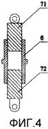 Вибрационное устройство для просеивания и подачи материала