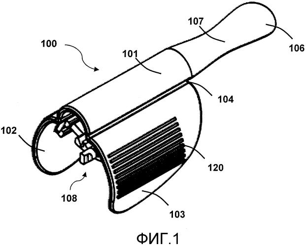 Ретрактор, создающий минимум помех