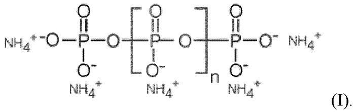 Огнезащитная композиция для термопластичных полиуретановых полимеров