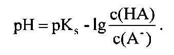 Твердые частицы с кремнеземным покрытием