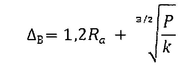 Виброустойчивое резьбовое соединение (варианты)