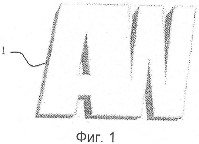 Способ изготовления элемента для формирования мультитонального водяного знака, элемент для формирования мультитонального водяного знака и применение указанного элемента для формирования мультитонального водяного знака