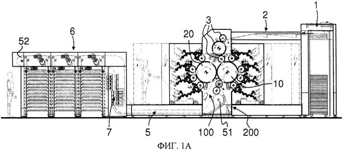 Структура контроля цвета для оптического измерения цветов, напечатанных на листовой или рулонной основе с помощью многоцветной печатной машины, и ее применение
