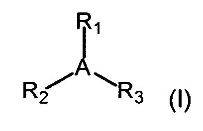 Фосфониевые иономеры, содержащие боковые винильные группы и способы их получения