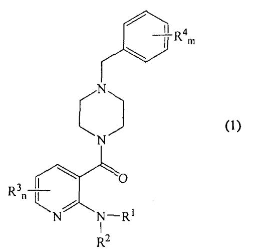 Получение нейростимулирующего пиперазина