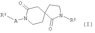 Азациклические спиропроизводные в качестве ингибиторов hsl