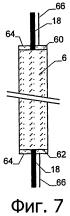 Датчик высокого напряжения с перекрывающимися по оси электродами