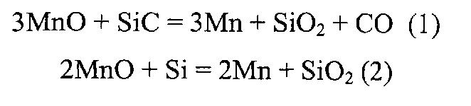 Шихта для выплавки ферросиликомарганца в руднотермической электропечи